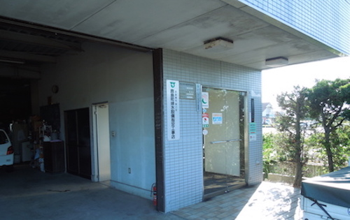 株式会社白川商店